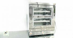 فرگازی سه سینی بزرگ نیمه استیل صنعتی