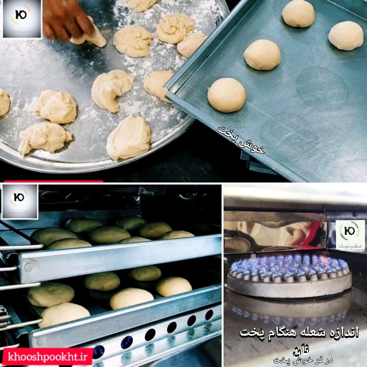 آموزش پخت نان تنوری