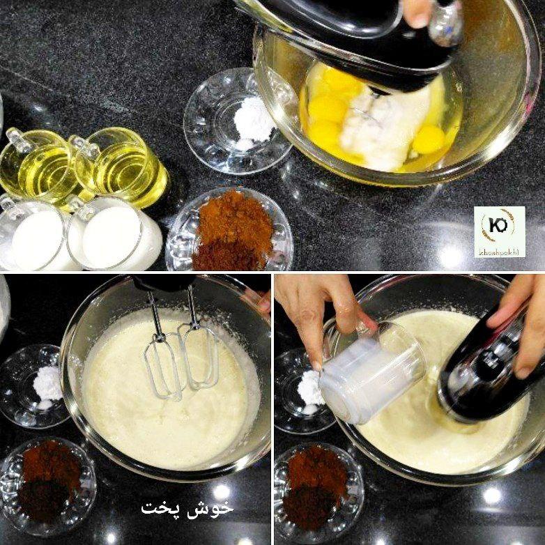 آموزش کیک